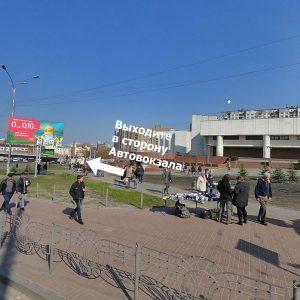 Выход из метро Демеевская