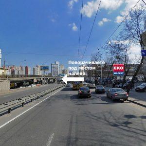 Поворот у ЭКО-Маркета на Сапёрно-Слободскую