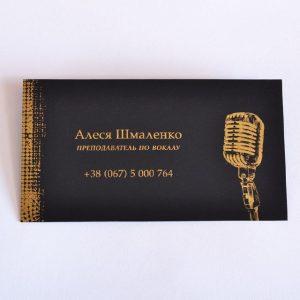 Тёмный дизайнерский картон, тиснение золотом.